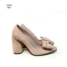 8e8397480 Обувной онлайн маркет плаза для всей семьи — интернет-магазин Ellena ...